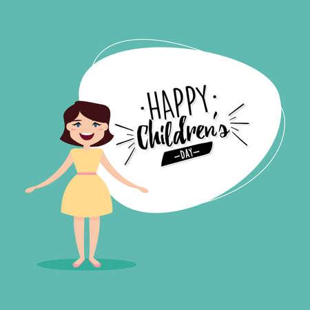 escuela infantil: Feliz día de los niños