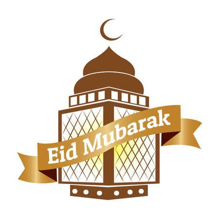 Eid Mubarak background with text on ribbon and lantern vector illustration.