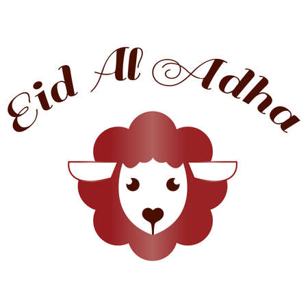 abstract eid al adha background with some special objects Illustration