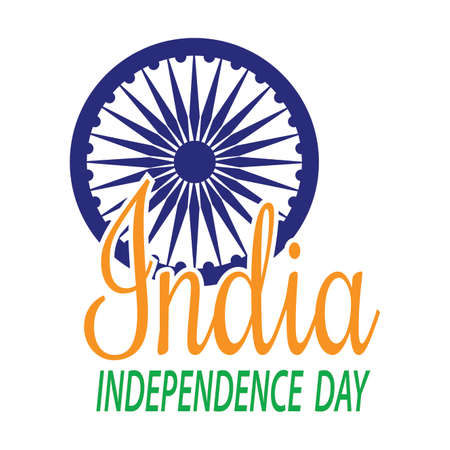 abstract india independence day background with some special objects