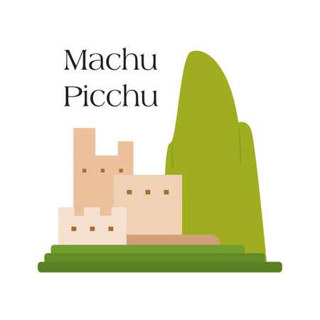 Sfondo di Machu Picchu Vettoriali