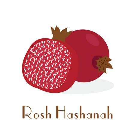 rosh hashanah background