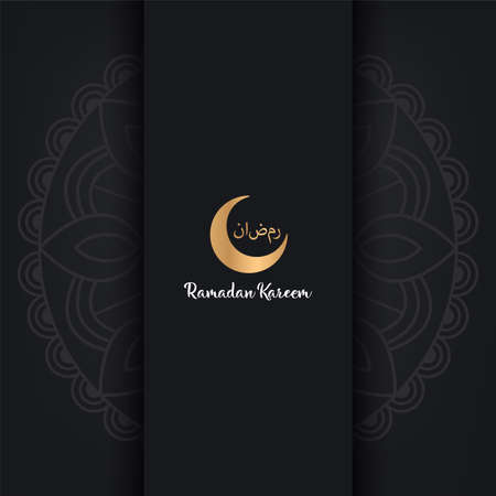 Ramadam kareem poster. Islamic culture - Vector illustration