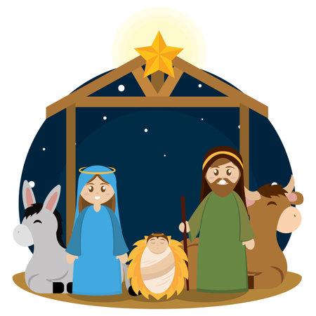 Cartoon of a nativity. Christmas character - Vector illustration Illusztráció