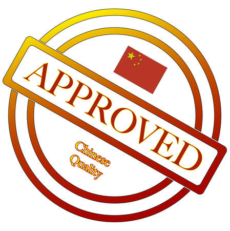 seal of approval: A Chinese seal of approval isolated on a white background
