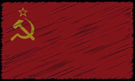 Een grunged ontwerp van de vlaggen van de sovjetvlag Stock Illustratie