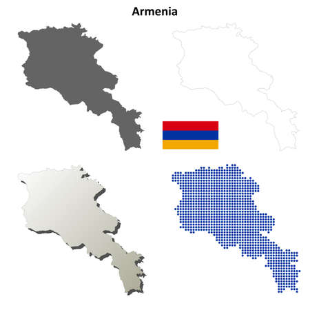 yerevan: Armenia outline map set Illustration