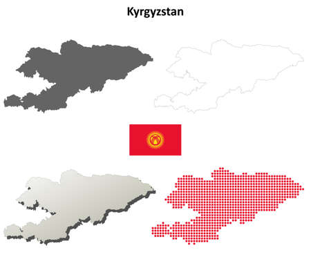 detailed: Kyrgyzstan blank detailed vector outline map set