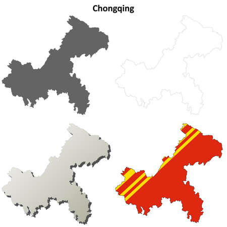municipalit�: Chongqing municipality blank detailed outline map set