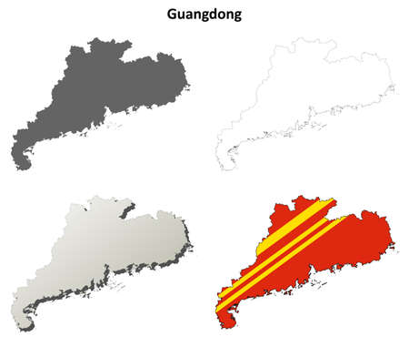 Guangdong province blank detailed outline map set 向量圖像