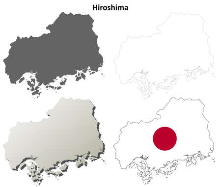 prefecture: Hiroshima prefecture blank detailed outline map set Illustration