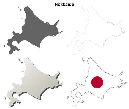 nippon: Hokkaido prefecture blank detailed outline map set