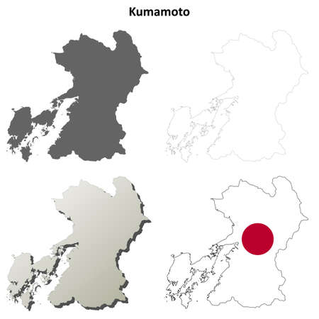 prefecture: Kumamoto prefecture blank detailed outline map set