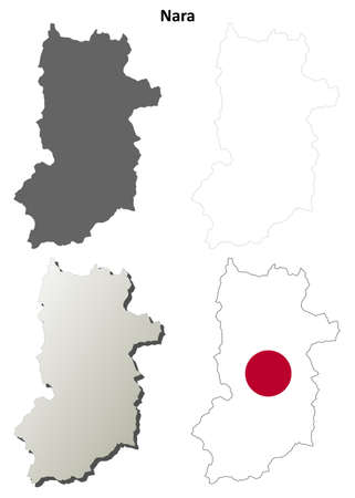 prefecture: Nara prefecture blank detailed outline map set