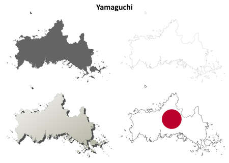 honshu: Yamaguchi prefecture blank detailed outline map set