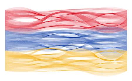 yerevan: Wave line flag vector design of Armenia