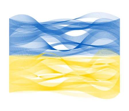 undulating: Vector design wave line flag of Ukraine Illustration
