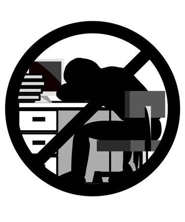 Do not sleep at work.
