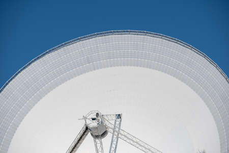 The close-up view of the radio telescope in Effelsberg