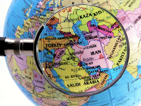 iran: focus on middle east Stock Photo