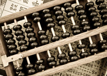 old Chinese abacus  Banque d'images