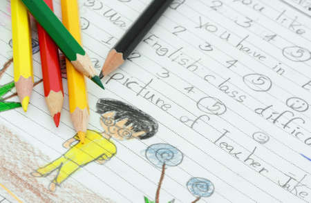 english letters:  a young kid test paper Stock Photo