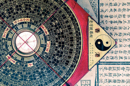 feng: old chinese compass  Editorial