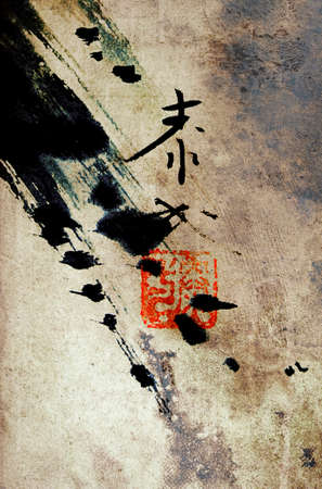 asian art: chinese art background