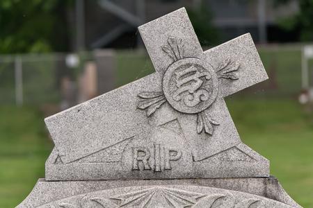 Cemetery Cross Zdjęcie Seryjne
