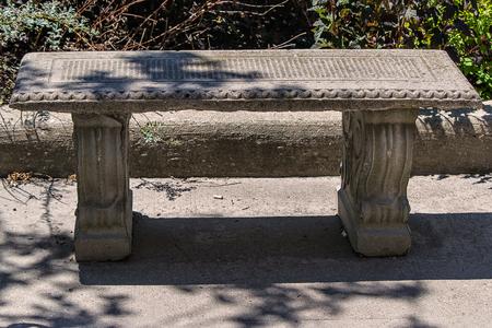 Bench Reklamní fotografie - 70934178