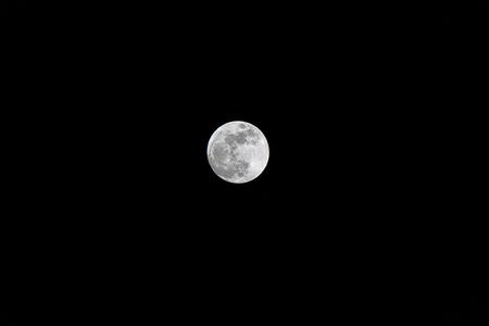 Moon Imagens