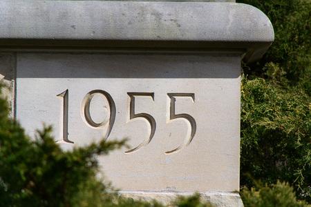 1955 year on stone Banco de Imagens