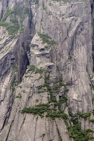 Carved face Banque d'images - 132259566