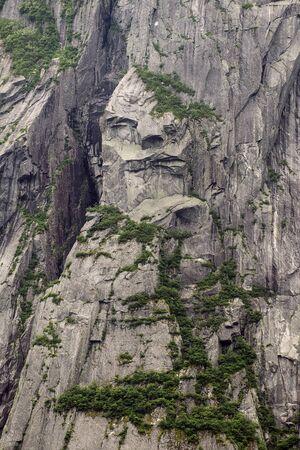 Carved face Banque d'images - 132259642