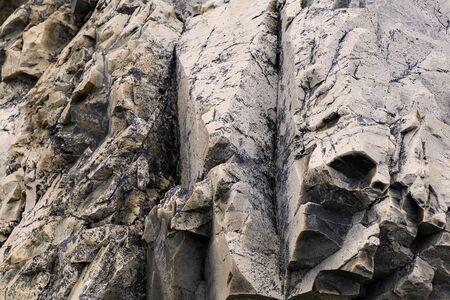 A rock on Newfoundland coast line in Canada. Reklamní fotografie