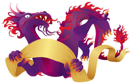 Purple Dragon Stock Vector - 7042610