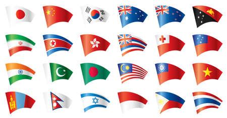 papouasie: D�placement de drapeaux ensemble - Asie Illustration