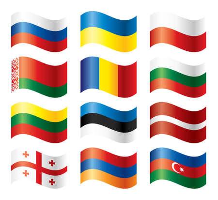 Wellenförmige Flags Set - Osteuropa Vektorgrafik