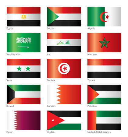 kuwait: Glossy flags - Arabian Illustration