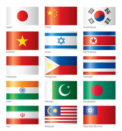 israel: Glossy flags - Asian Illustration