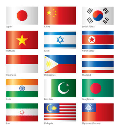 Glossy flags - Asian Illustration