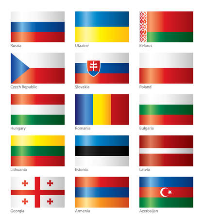 slovakia flag: Glossy flags - East Europe