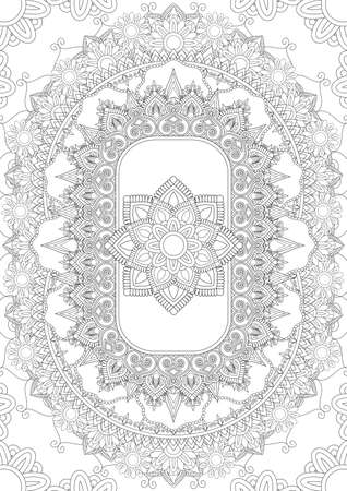 printable coloring pages: Adult coloring book illustration. Tatto set: Ornaments