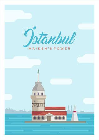 Istanbuls maiden tower 向量圖像