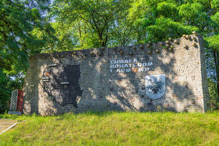 Stare Lysogorki, Poland, June 2019 Memorial and remembrance wall for soldiers and their sacrifice, from 1st Polish Army which participated in the crossing of Oder River as part of the Berlin operation