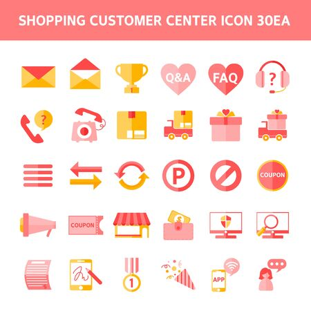 refunds: Shopping icon set