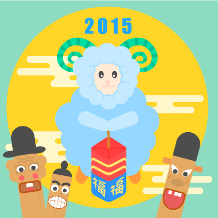 irradiate: Korean traditional totem pole and year of the sheep templet