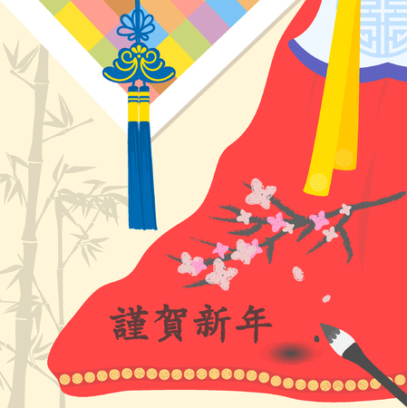 korean traditional: Korean traditional New Year greeting cards 2