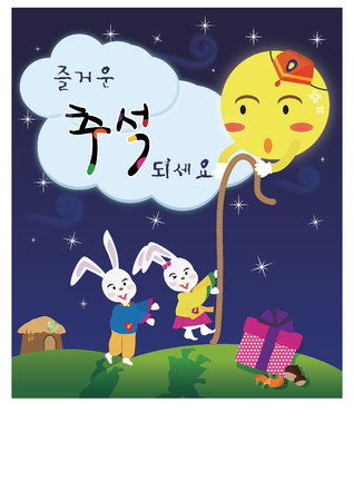 thatched: Korea traditional Thanksgiving full moon and rabbit rope