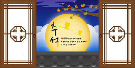 illust: Korea Traditional sliding door Thanksgiving Templates